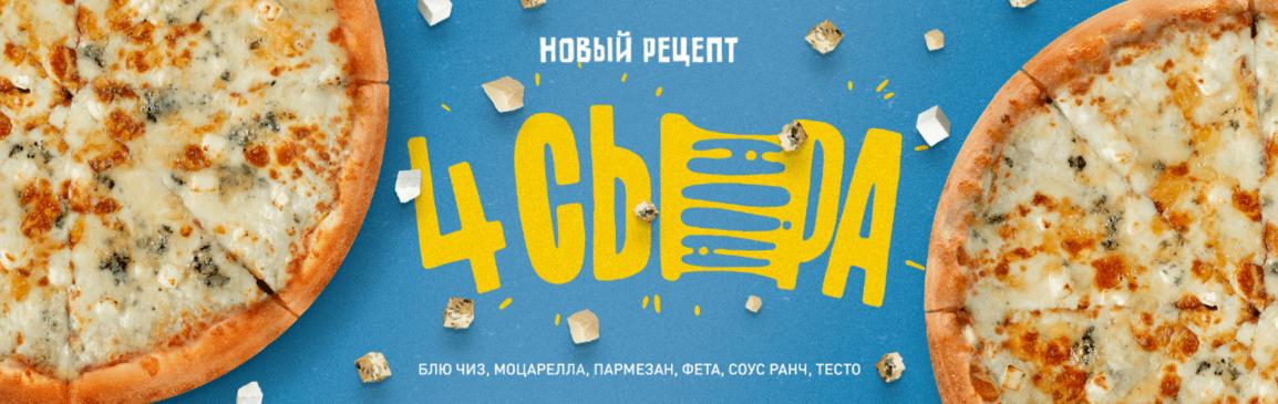 https://tick-time.ru/images/banners/mini/b93358ec-a4aa-4682-acc9-d398d4fce86c.png