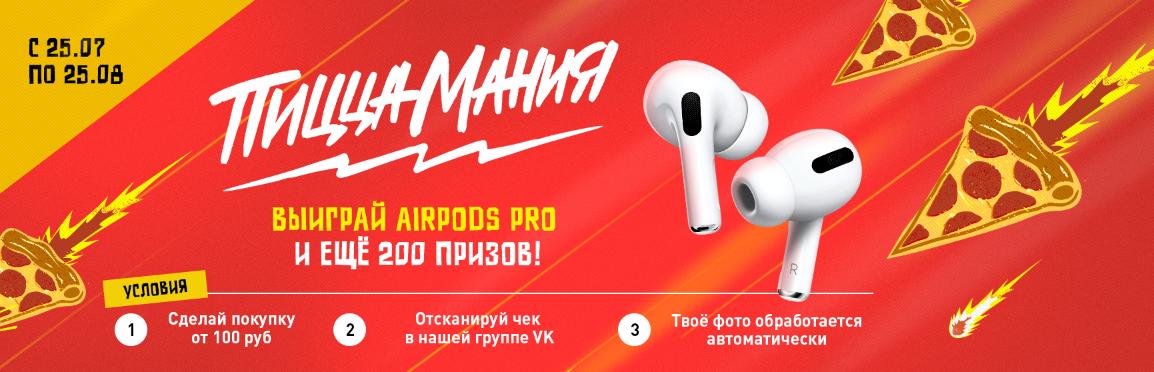 https://tick-time.ru/images/banners/mini/dba03a34-e866-4bae-92f7-2fe56751f8df.png