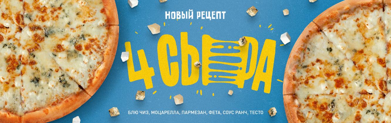https://tick-time.ru/images/banners/mini/f9b251cc-365d-40eb-bba4-2dcd38693059.png