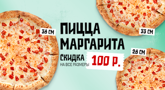 https://tick-time.ru/images/promotions/0d0eac0a-b141-4642-9c9e-01bbbb0a9bbd.png