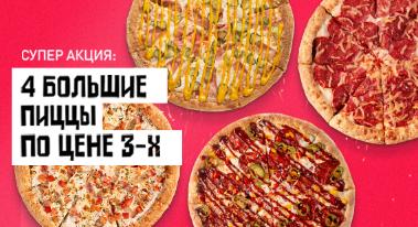 https://tick-time.ru/images/promotions/mini/00f1f8a3-55f6-4f77-88f3-6970be106bbf.png