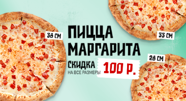 https://tick-time.ru/images/promotions/mini/0d0eac0a-b141-4642-9c9e-01bbbb0a9bbd.png
