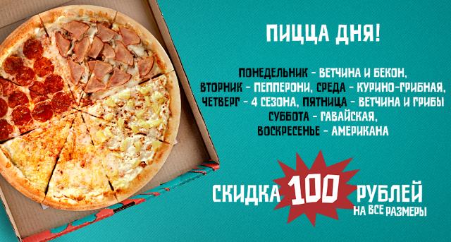https://tick-time.ru/images/promotions/mini/2890c9bc-1846-46a9-bb87-f57a2d6e17f2.png