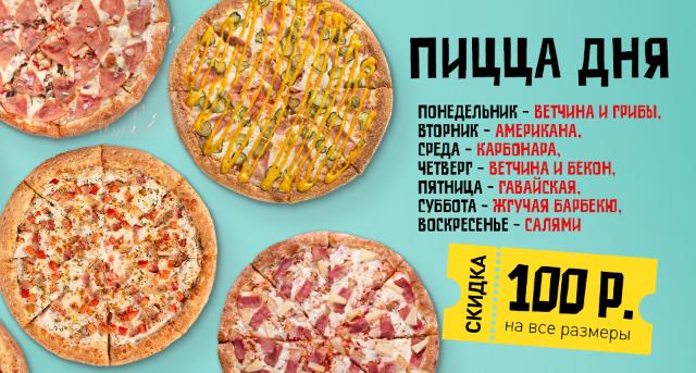 https://tick-time.ru/images/promotions/mini/80491f4d-b6cc-4875-bbe2-310f64f4ffb5.png