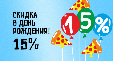 https://tick-time.ru/images/promotions/mini/a2f2d727-5c0a-4857-ad66-13dc58a73ae8.png