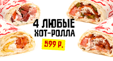 https://tick-time.ru/images/promotions/mini/a6e3b986-7d7f-4025-8a55-354cefff5606.png